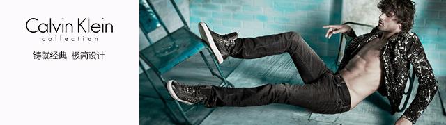 Calvin Klein collection男士名鞋专场