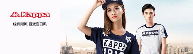 卡帕夏季短袖T恤专场