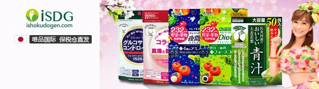 日本医食同源ISDG膳食营养专场